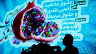 هفتمین همایش ملی حقوق مالکیت ادبی، هنری وحقوق مرتبط روز سهشنبه ۲۳ ماه مه در کتابخانه ملی ایران برگزار شد.