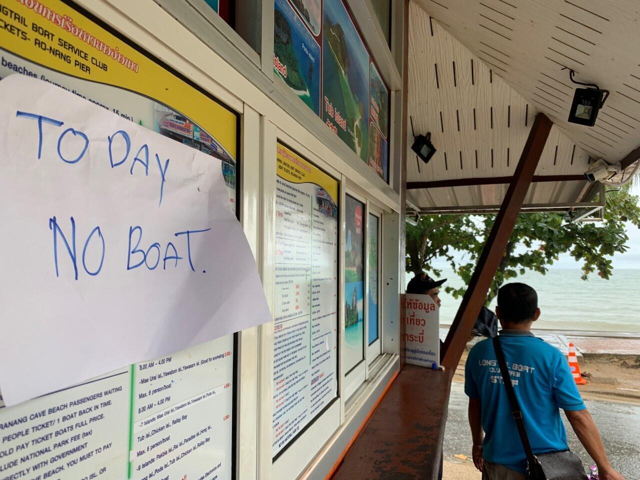 Circulação de embarcações foi suspensa na região
