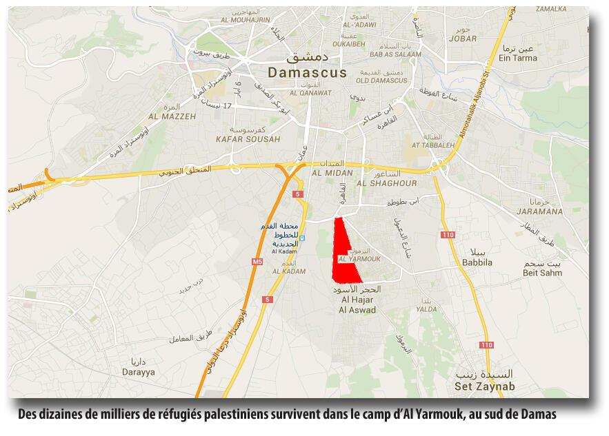 یرموک با رنگ قرمز مشخص شده. در پایین آن، محله حجرالاسود دیده میشود
