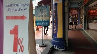 A Singapour, les boutiques de prêteurs sur gage ont presque doublé en six ans.