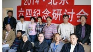 浦志强(前排右一)等十几位中国公民5月3日在北京举行〝六四纪念研讨会〞