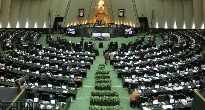 مجلس شوراى اسلامى ایران