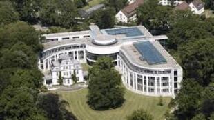 Trụ sở của Tòa Án Quốc Tế về Luật Biển ITLOS, Hamburg, Đức