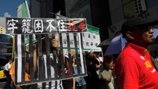 2017年8月20日,數萬香港人示威遊行,聲援被判刑的三名學運領袖 。