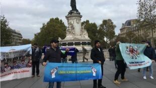 Манифестация таджикистанской оппозиции в Париже 8 ноября 2019 г.