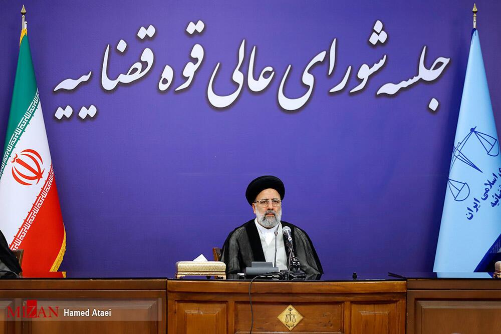 IRAN, Chef du pouvoir judiciaire,  Ebrahim Raïsi