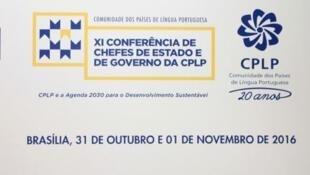Cartaz da XI Conferência de Chefes de Estado e de Governo da CPLP