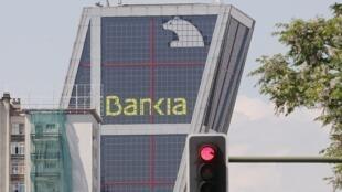 La situacion de Bankia es la más preocupante