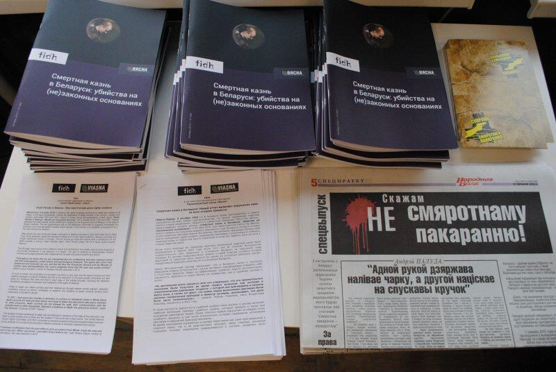 Доклад Международной федерации за права человека «Смертная казнь в Беларуси: убийства на (не)законных основаниях»