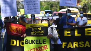 Manifestation contre le gouvernement du président du Salvador Nayib Bukele, le 22 janvier 2021 à San Salvador, la capitale.