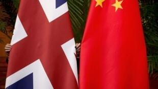 Ảnh minh họa. Anh và Trung Quốc : Một cuộc đối thoại hợp tác  song phương tổ chức tại Bắc Kinh, năm 2015.
