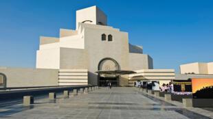 Musée de Doha, Qatar.