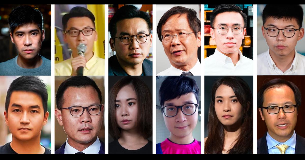 此次遭到取消香港立法會選舉資格的12名候選人資料圖片