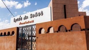 Le lycée du Sahel, à Nouakchott, en Mauritanie (photo d'illustration).