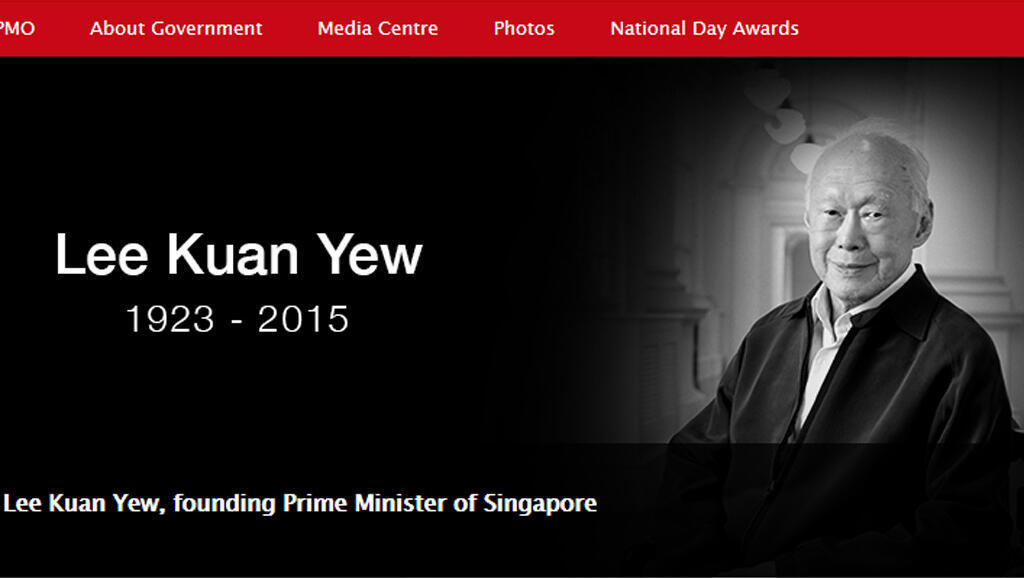 (Chụp từ website Văn phòng Thủ tướng Singapore)