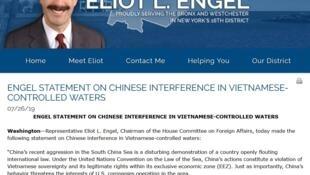 Chủ tịch Ủy Ban Đối Ngoại Hạ Viện Mỹ Eliot L. Engel.