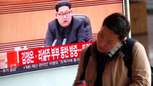 韓國公共電視報道金正恩與習近平會面2018年3月28日首爾