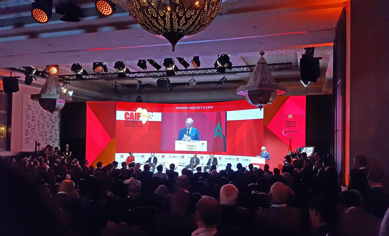 Une vue du Forum d'investissement Chine-Afrique de Marrakech.