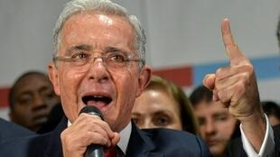 Former Colombian president Alvaro Uribe will be investigated in connection with illegal spying on journalists and politicians, the Supreme Court said