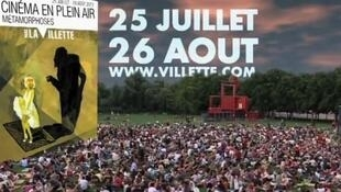 Outdoor Cinema at La Villette, Poster