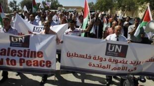 Em Ramallah, dezenas de palestinos desfilaram até a sede local das Nações Unidas, agitando bandeiras para lançar campanha por reconhecimento na ONU 