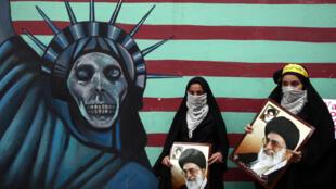 دیوار سفارت پیشین آمریکا در تهران