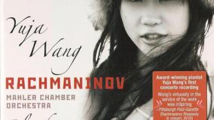她与著名德国Deutsche Grammaphon唱片公司签约签约,灌制个人专辑。