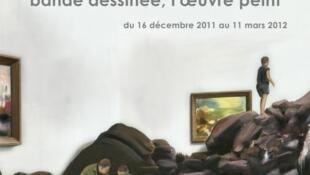 Une partie de l'affiche de l'exposition « Une autre histoire : bande dessinée, l'oeuvre peint ».