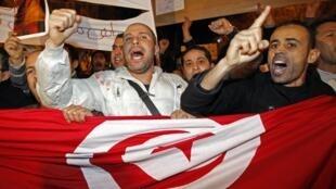 Demonstrators demanding more freedom of speech, job opportunities and better standards of living in Tunisia