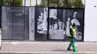 L'Institut Giacometti, à Paris, le 11 mai 2020, quelques jours avant sa réouverture.