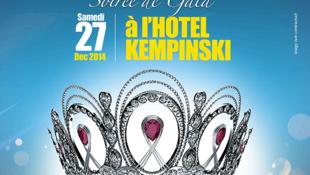 Miss Tchad 2015 s'est déroulé le 27 décembre dernier à Ndjamena.