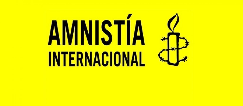 Logótipo da Amnistia Internacional