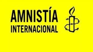 Logotipo de la organización no gubernamental Amnistía Internacional