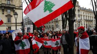 Um Pulo Libano