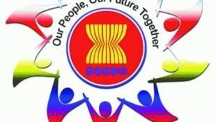 Logo của ASEAN 2013 tại Brunei