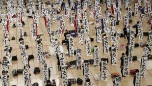 Chữ viết Nhật Bản là thách đố lớn đối với nhiều người nước ngoài khi du lịch tại xứ sở hoa anh đào