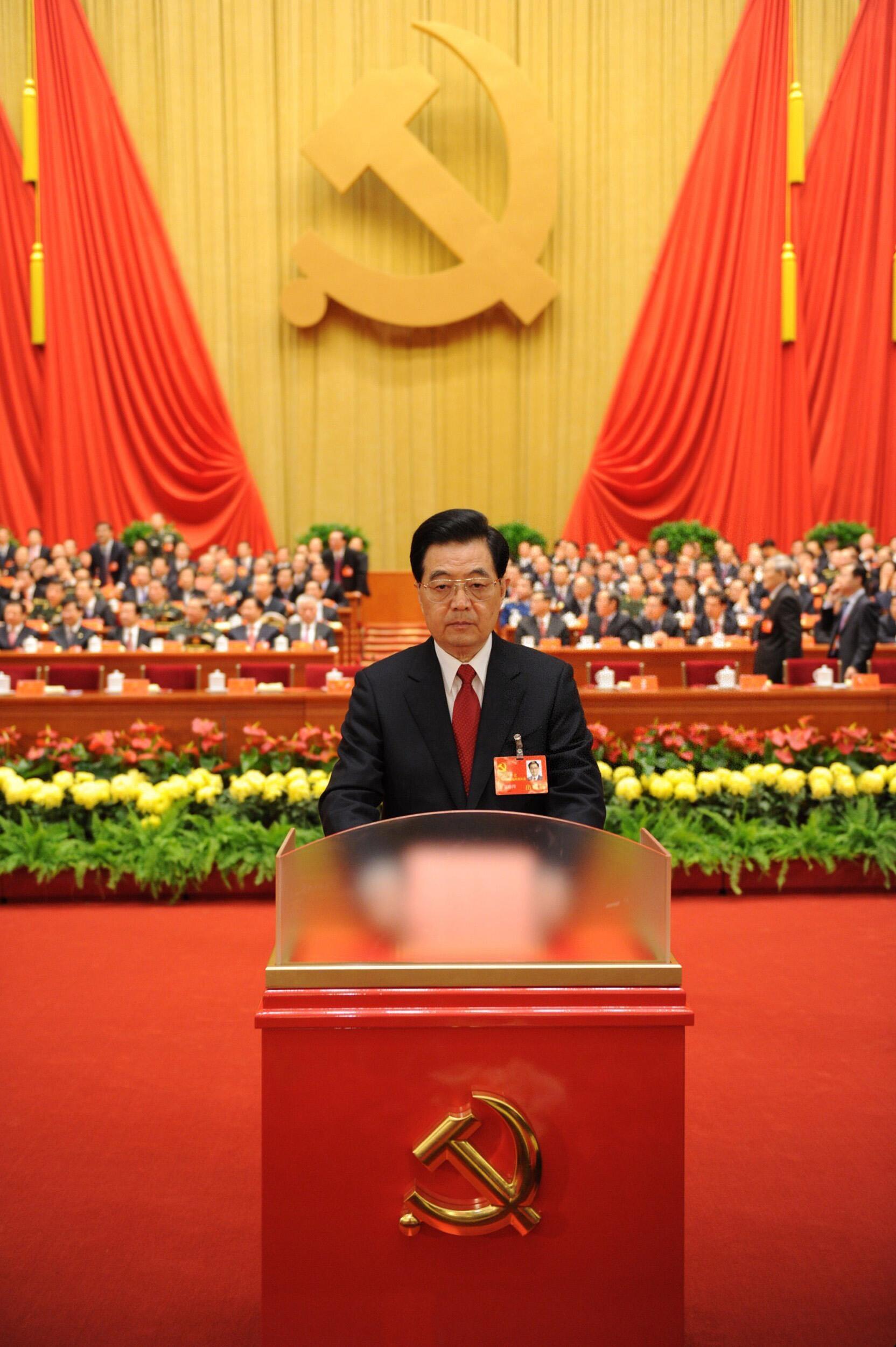 Discours du président Hu Jintao lors de la cérémonie de clôture du 18e Congrès du PCC, le 14 novembre 2012.