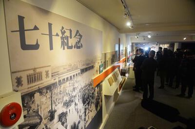 台北市文化局2017年2月23日在台北二二八紀念館舉行「二二八事件70周年暨台北二二八紀念館開館20周年」紀念特展開幕記者會,邀請受難者家屬代表與貴賓們一同參觀。