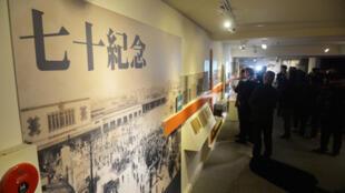 台北市文化局2017年2月23日在台北二二八纪念馆举行「二二八事件70周年暨台北二二八纪念馆开馆20周年」纪念特展开幕记者会,邀请受难者家属代表与贵宾们一同参观。