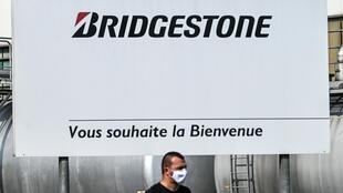 Bridgestone tyre manufacture in Béthune, northern France (illustration).