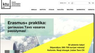 Page d'accueil de l'université de Kaunas en Lituanie où 128 étudiants handicaptés poursuivent leurs études grâce à des installations pour personnes à mobilité réduite.