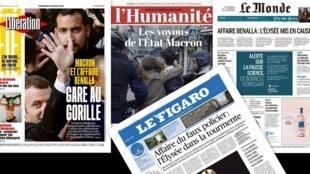 Na imprensa, o destaque é para o escândalo revelado pelo jornal Le Monde, sobre o funcionário da segurança do presidente Emmanuel Macron - Alexandre Benalla -, que se vestiu de policial e agrediu manifestantes durante os protestos do 1° de Maio em Paris.