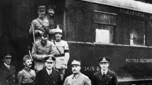 Rethondes, signature de l'armistice de la Première Guerre mondiale.