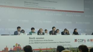 A Conferência das Partes (COP6) da Convenção Marco da OMS para o Controle do Tabaco (CMCT) acontece dos dias 13-18 de outubro em Moscou.