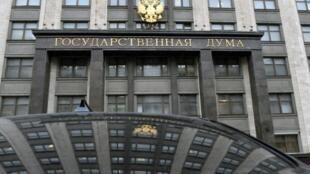 La Duma, en Moscú, en una imagen del 21 de marzo de 2018