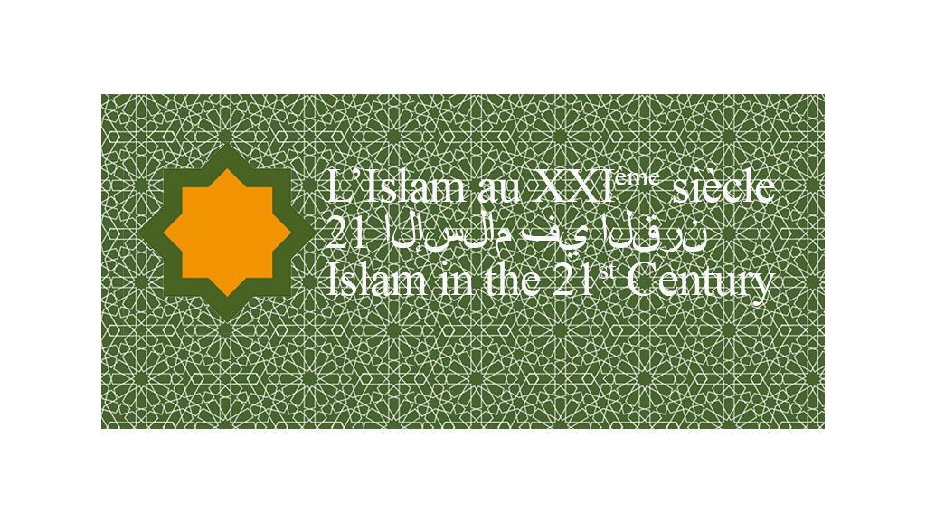 La conférence «L'islam au XXIème siècle» à l'Unesco, les 26 et 27 février 2019.