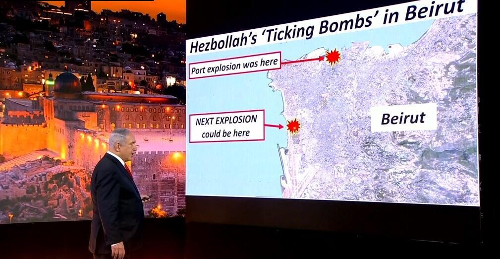 """Israeli Prime Minister Benjamin Netanyahu claimed on Tuesday that Lebanon's Hezbollah was manufacturing weapons next to a """"gas station"""" in Beirut, warning of """"another tragedy"""" if it explodes"""