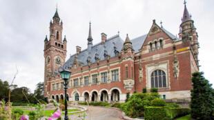 Vue de la Cour internationale de Justice (CIJ) à la Haye, le 27 août 2018.