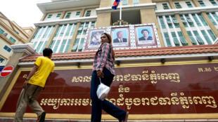 Trụ sở tòa án Phnom Penh. Ảnh minh họa.