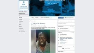 Sur sa page Facebook, l'ONG Watch The Med a diffusé les témoignages de migrants bloqués sur le «Sarost 5».